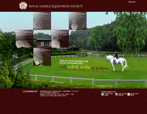 The Royal Saddle Equestrian Society is the scene of PSY's very un-stable-like dance.