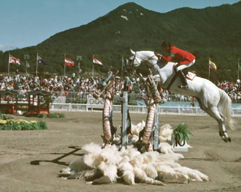 Gem Twist from Unrelenting-horseandriderbooks