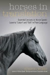 Horses in Translation-horseandriderbooks